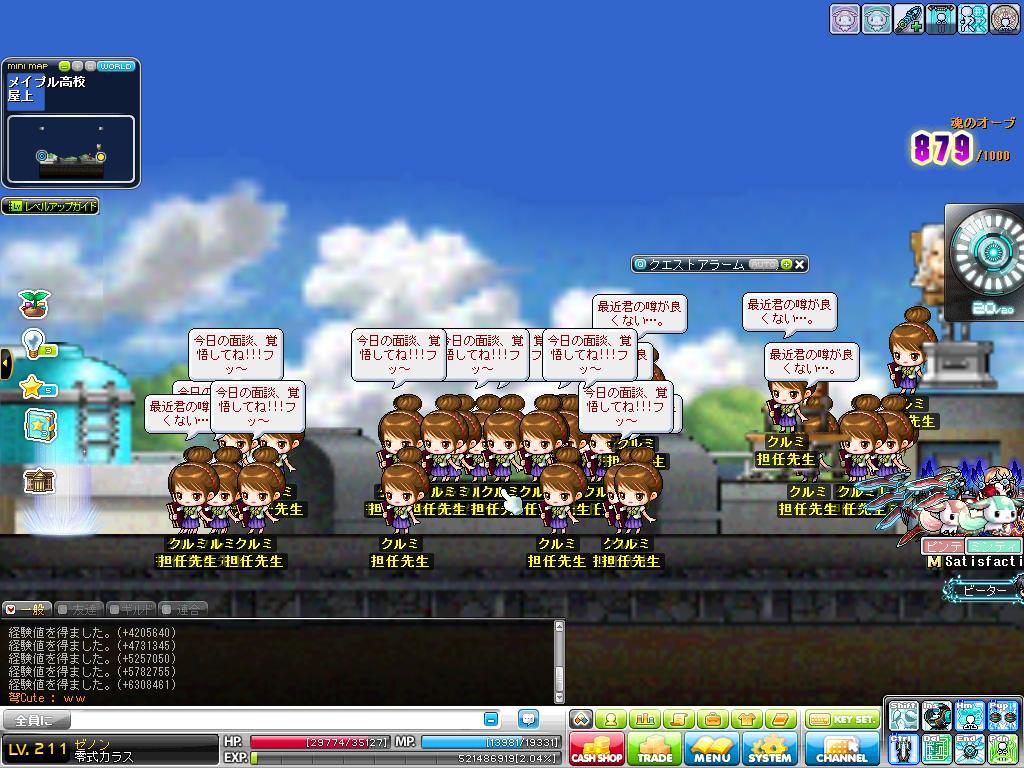 Maple131130_103412.jpg