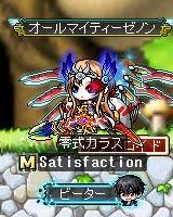 Maple131130_235949.jpg