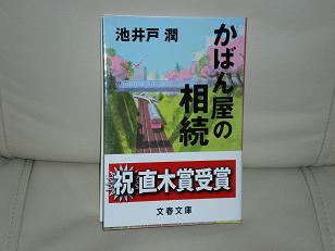 20110802s.jpg