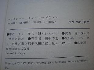 1965年出版?