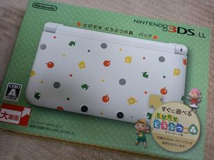 3DS-20121123s.jpg