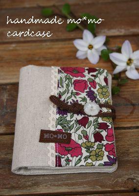 カードケース1-1