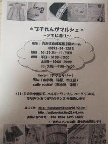 DSCF6830.jpg