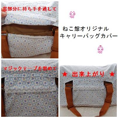 blog4_2014110611113777f.jpg