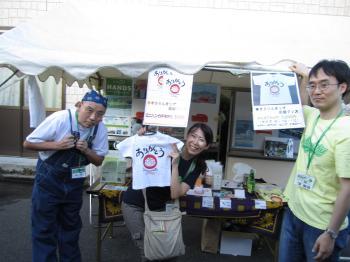 20110910kiyose_06.jpg