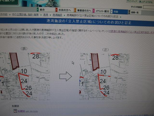 20100209_005.jpg