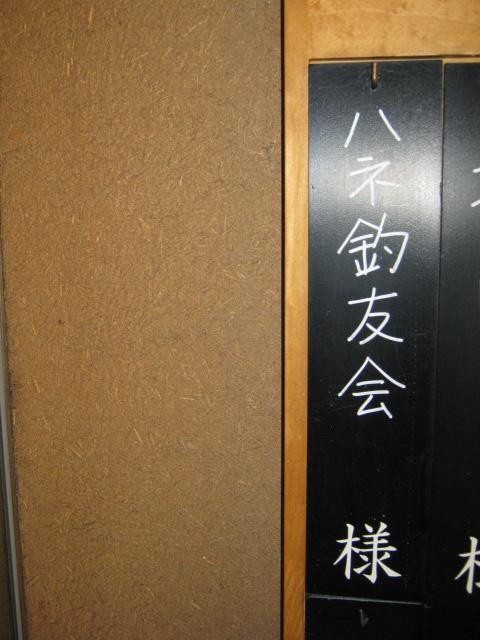 お食事会ヽ(^o^)丿ヽ(^o^)丿