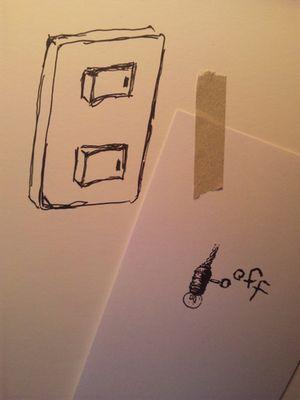 節電はんこ使用イメージ