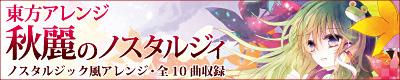 bana_20111225213800.jpg