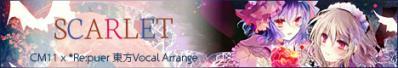 banner_scarlet_468x80.jpg