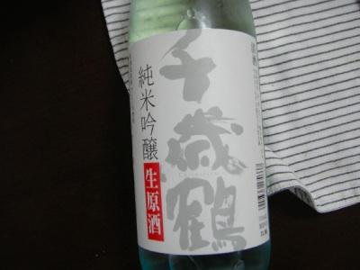 DSC04149.jpg