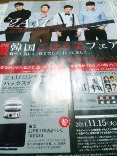 moblog_91891475.jpg