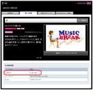 musicbreak02.jpg