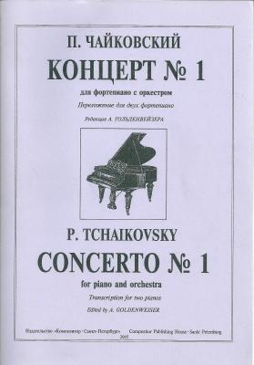 Tchaikovsky Pf.Con