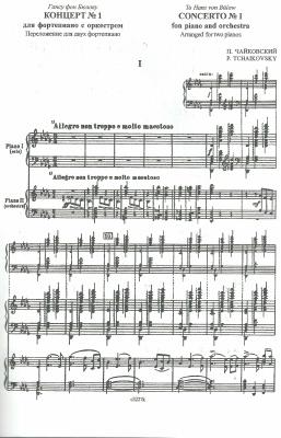 Tchaikovsky Con.1の2