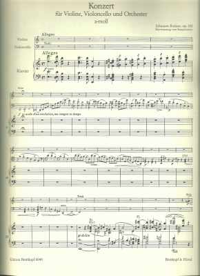 Brahms ブログ