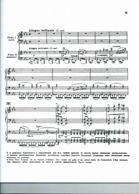 Tchaikovsky Allegro Brillante2