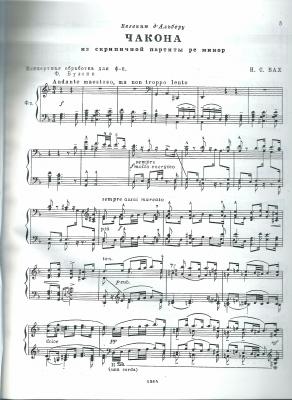 Bach BUsoni2Blog
