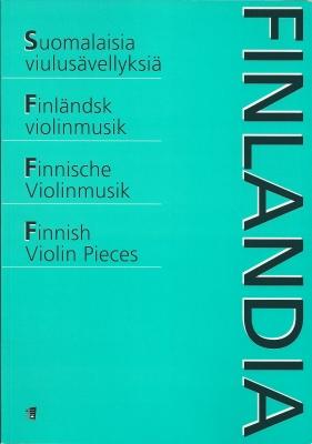 フィンランディアBlog