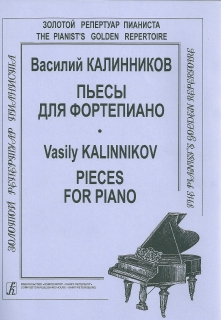 KalinnikovBlog.jpg