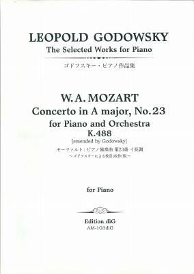 MozartG.jpg
