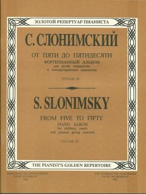 Slonimsky.jpg