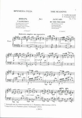 Tchaikovsky2Blog.jpg