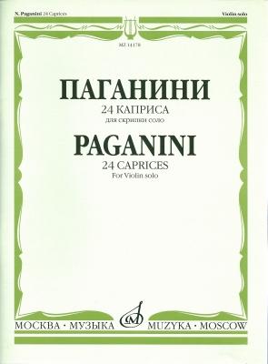 Yampolski.jpg
