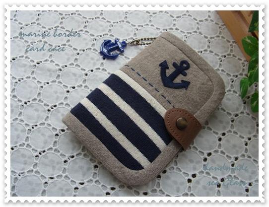 card-marine-ne28_20110417180101.jpg