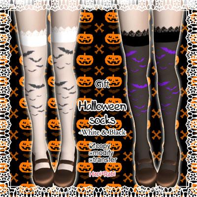 HalloweensocksAD.jpg