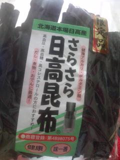 20100325082017.jpg