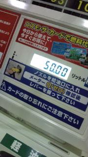 20110103194934.jpg