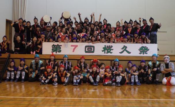 11月桜久祭3