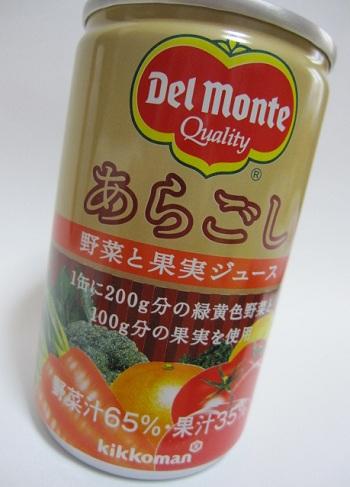 ミキサーで作ったような濃厚な野菜ジュース