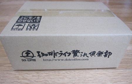 土居珈琲のお試しセットを買ってみました