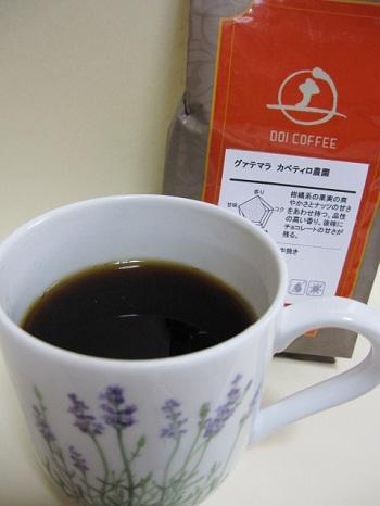 通販で買ったおいしいコーヒー豆 2012年
