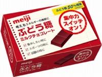 ★200ブドウ糖チョコ