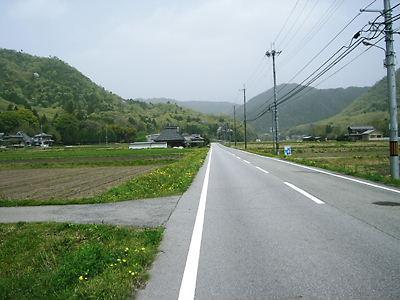 青野-母子街道