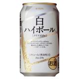 【モラタメ】「KIRIN 白ハイボール」当選!!