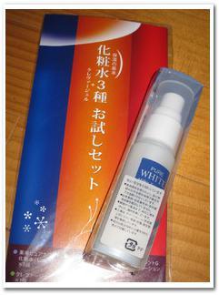 【モラタメ】「薬用ピュアホワイト 」