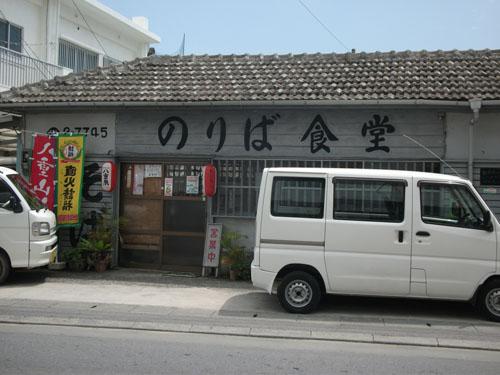 2012_0420AP.jpg