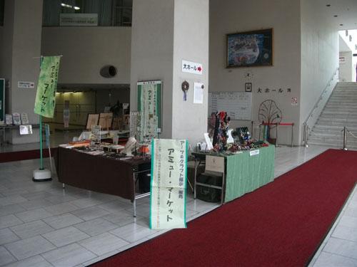 2012_0915AN.jpg