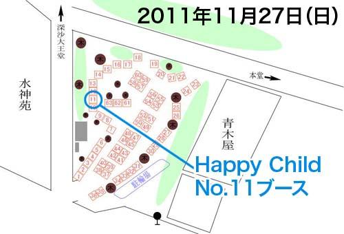 jindaiji1127.jpg