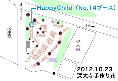 jindaiji201209.jpg