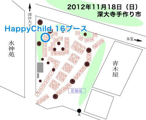 jindaiji201211.jpg
