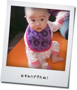 030101_convert_20120303080301.jpg