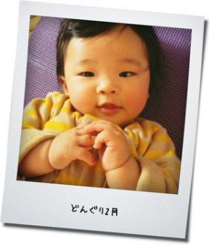 rihito+-+繧ウ繝斐・_convert_20120218131455