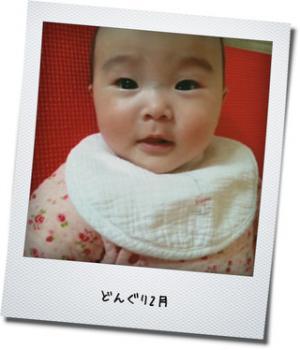 manaka+-+繧ウ繝斐・_convert_20120218131431