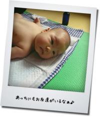 kako-5aGuo6xwnS3koHUh_convert_20120709135059.jpg
