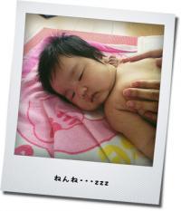 kako-hnZPtm4pbEeU33OC_convert_20120709134927.jpg